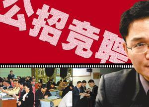 平潭综合实验区公开招聘紧缺急需人才21人