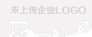 平潭豪香实业有限公司