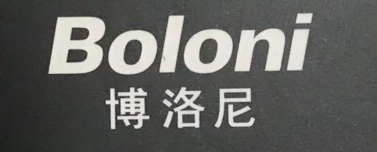 福建岚国万商实业有限公司