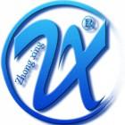 平潭综合实验区振玺贸易有限公司
