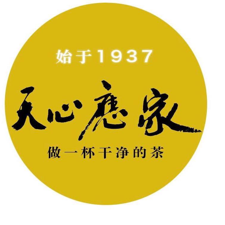平潭应家茶叶店