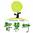 福建省智慧树教育有限公司