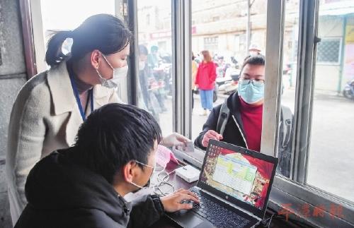 """平潭汽车站启用""""智能录入系统"""":30秒完成信息登记 减少旅客聚集"""
